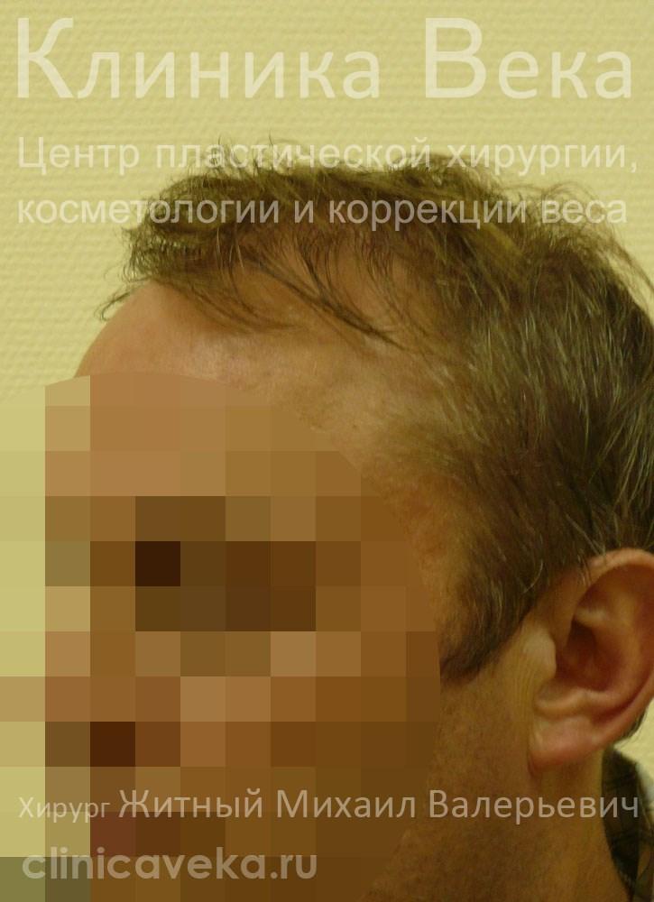 Маски для волос от диксон отзывы